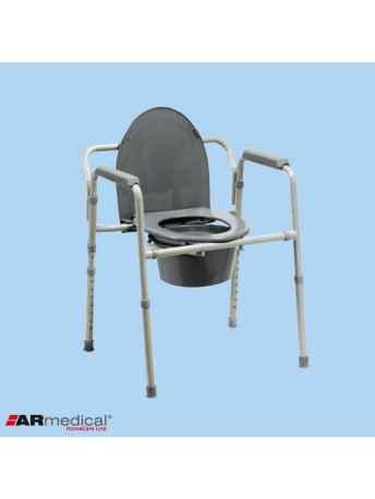 Krzesło toaletowe składane - ARmedical AR-101