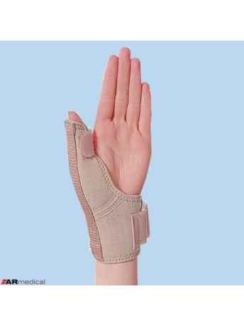 Orteza na kciuk z szyną aluminiową SP-208 - ARmedical